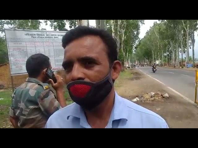 बिहार झारखंड की सीमा पर बढ़ा दी गई सुरक्षा पुलिस 24 घंटे तैनात