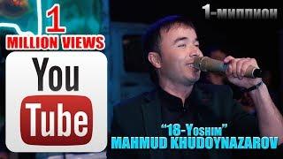 Mahmud Khudoynazarov 18 Yoshim Махмуд Худойназаров 18 ёшим HD 2017
