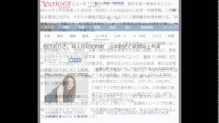 観月ありさ、殺人犯役初挑戦 山本耕史と新婚同士共演 オリコン 8月30日(...