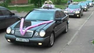 заказ машин на свадьбу ярославль.mpg