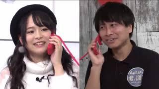 AKB48の君誰?リアル恋愛総選挙 でTeam8 熊本県代表倉野尾成美が電話越しにあなたの好きな子と発言! 可愛い.