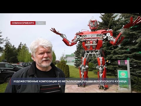 НТС Севастополь: «Хорошие новости» от 1 июня 2020 года