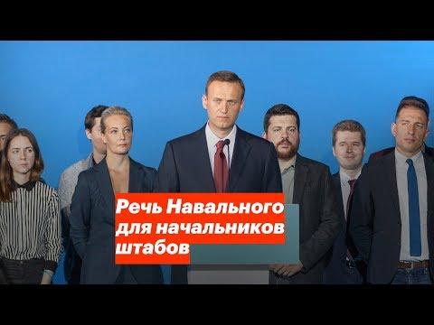Навальный в Нижнем Новгороде он лучший !из YouTube · С высокой четкостью · Длительность: 13 мин41 с  · Просмотров: 239 · отправлено: 25.11.2017 · кем отправлено: Роман Честнов