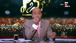 عمرو اديب - انهاردة مسكوا ناس بتبيع صناديق الجيش الـ بـ 25 حنيه بـ 50 جنيه .. ده كفر