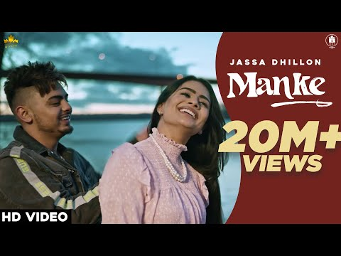 Manke   Jassa Dhillon   | Gur Sidhu | Sukh Sanghera | Latest Punjabi Songs 2020