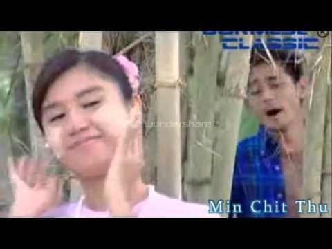 Myanmar New Maung Chit Thu [Music Video] Thar Thar Song 2013