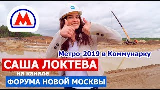 видео Новостройки у метро Румянцево от 1.95 млн руб в Москве