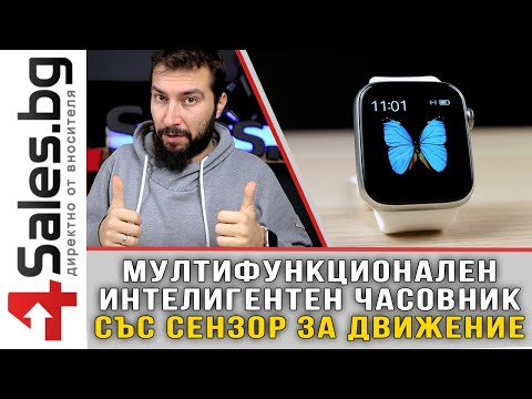 Мултифункционален интелигентен часовник T500 със сензор за движение SMW51 9