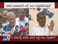 Minister Sara Mahesh React to GT Devegowda Cabinet Berth Exchange