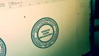 видео срочное изготовление печатей