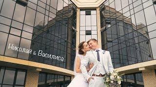 Свадебный клип Николая и Василисы | 21 июля 2018 | Свадьба в Чебоксарах