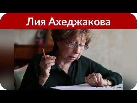 Лия Ахеджакова обвинила Галкина в издевательствах ради рейтингов