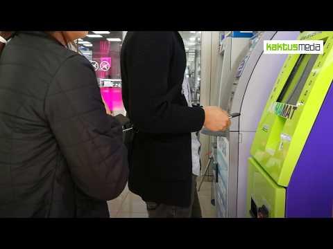 В Бишкеке банкоматы быстрых кредитов работали без разрешения