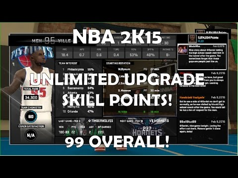 <b>CHEATS</b>* <b>NBA 2K15</b>(WORKS FOR 2K16!) PC How To Get UNLIMITED MyCareer ...