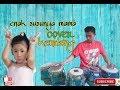 Cover Kendang Enak Susunya Mama-vocal.faiha (music Kembar Electone)