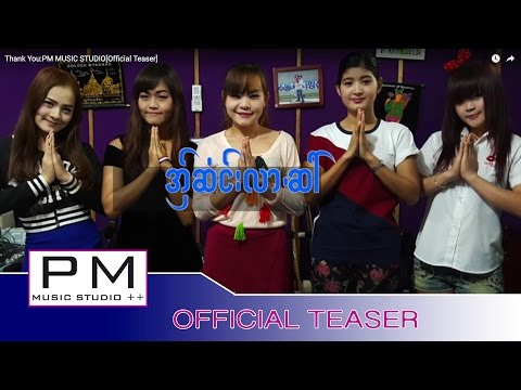 Thank You:PM MUSIC STUDIO[Official Teaser]