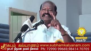 Gambar cover Nadars Minority!- Samaththuva Makkal Kazhaga Thalaivar Ernavoor Narayanan's Speech.