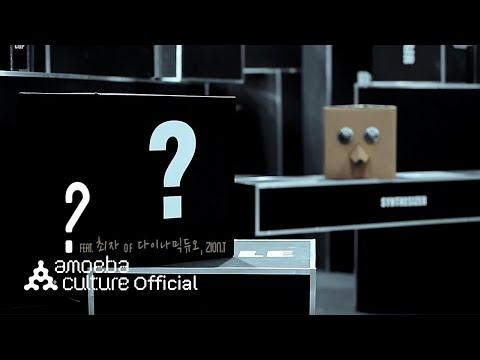 프라이머리(Primary) - ? (물음표) (Feat. 최자 Of 다이나믹듀오, Zion.T) Teaser