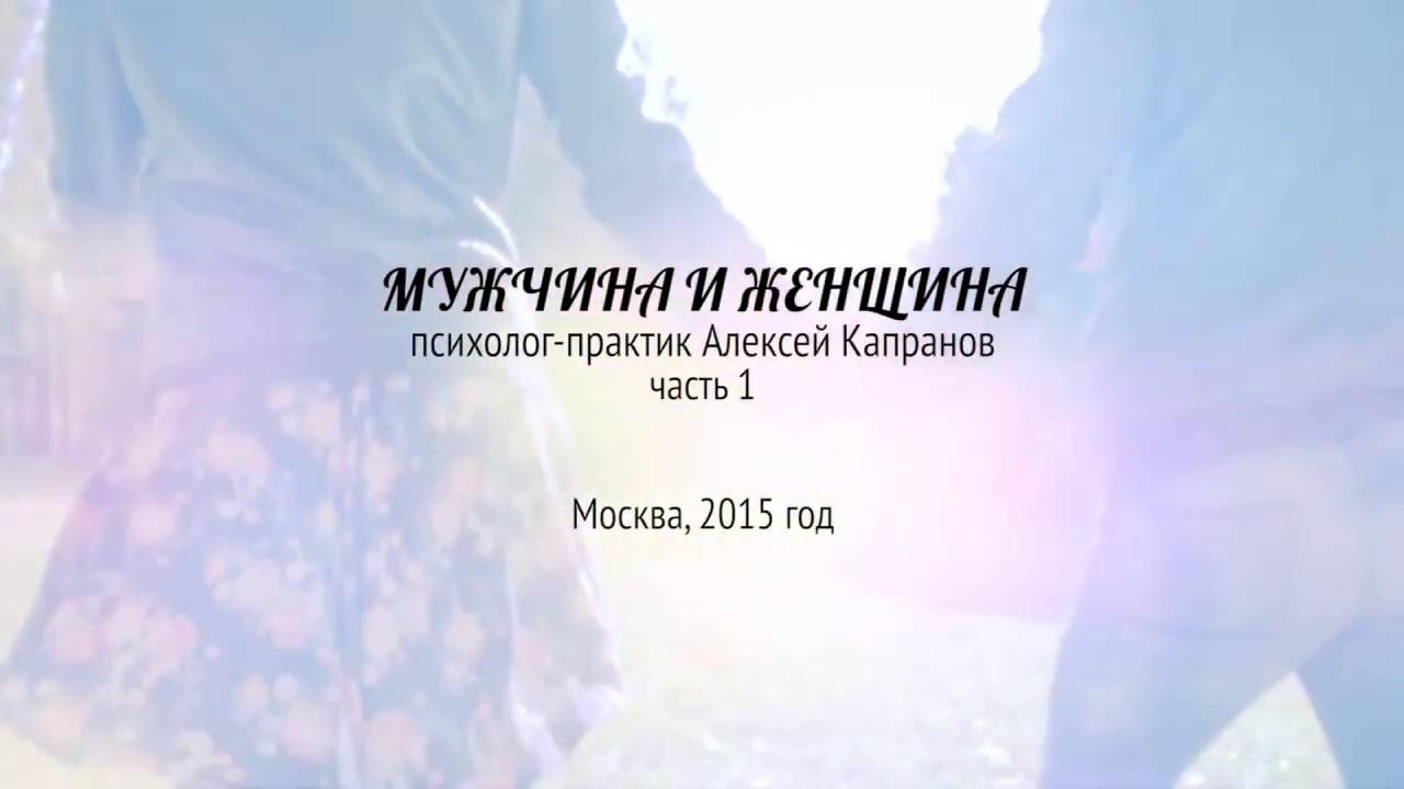 Москва 2015