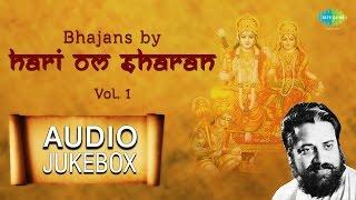 Hari om sharan bhajans | hindi devotional songs | audio jukebox