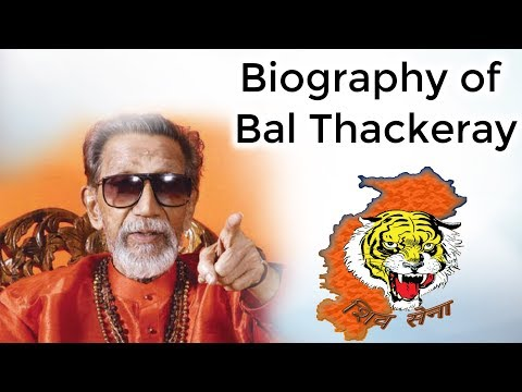 Biography of Bal Thackeray बाल ठाकरे की जीवनी Founder of Shiv Sena & promoter of Maratha Movement