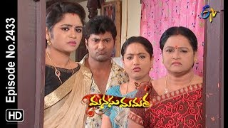Manasu Mamata | 7th November 2018 | Full Episode No 2433 | ETV Telugu