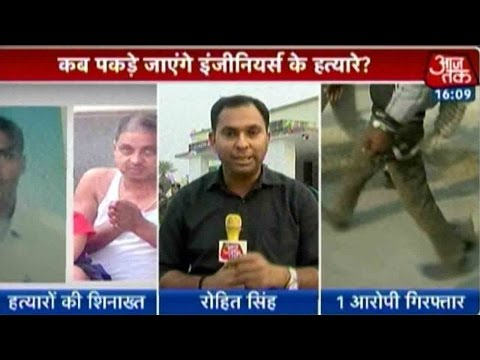 Darbhanga Murders: Four Key Suspects At Large
