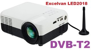 Проектор Excelvan LED2018 c ATV и DVB -T2 тюнерами