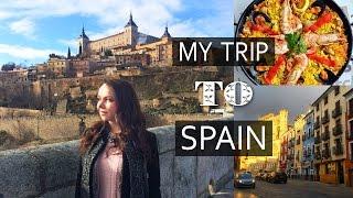 ИСПАНИЯ: Мадрид, Толедо, Квенка Madrid, Toledo, Cuenca