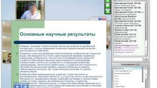 Айсмонтас Б.Б. Влияние дистанционного обучения на развитие студентов.07.05.2015