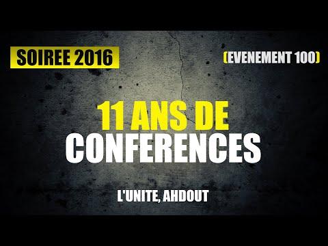 SOIREE TORAH - AHDOUT : L'unité - 11 ans de conférences ! 2016
