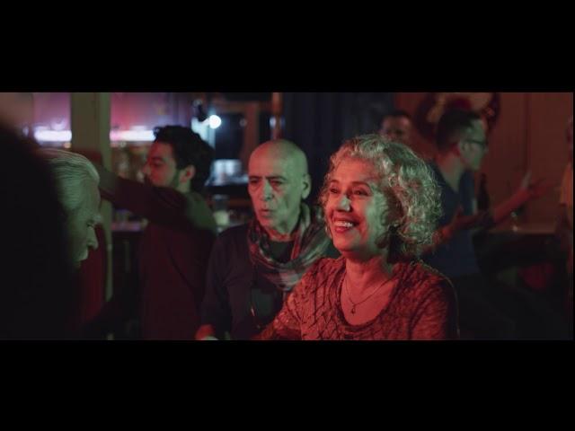 Trailer Oficial - El Baile de la Gacela