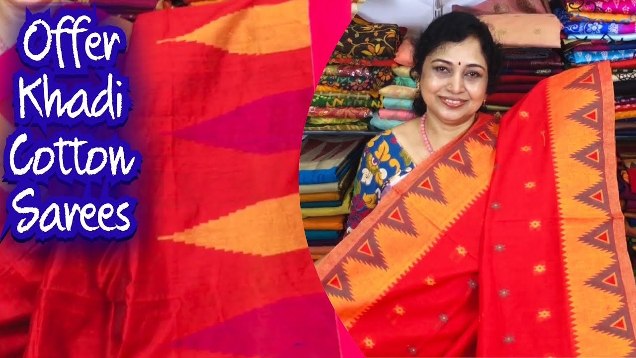 Offer Khadi cotton sarees,Surekha Selections,Vijayawada, August 4, 2021
