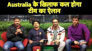 Aaj Ka Agenda: टीम का ऐलान कल- क्या वही खिलाड़ी चुने जाएंगे जो वर्ल्ड कप खेलेंगे? IndvsAus