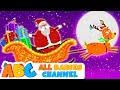 Jingle Bells | Christmas Songs | HD Version Christmas Carol for Children