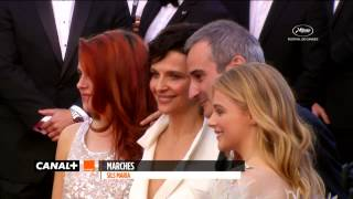Cannes 2014 CLOUDS OF SILS MARIA Best Of Red Carpet