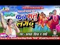 Kalpana Chauhan || कन भलु लगद || Kan Bhlu Lagd || Neelam Uttarakhandi Whatsapp Status Video Download Free