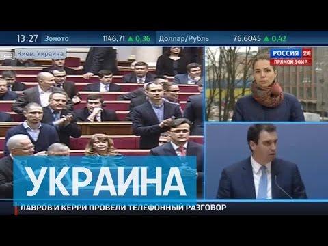 Рада не пускает министра Абромавичуса в отставку