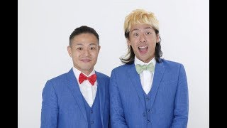Double Wish - Hai chàng trai Nhật Bản hài hước hát về Sora Aoi