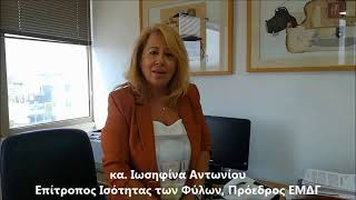 #LeadTheWay Challenge - Cyprus Gender Equality Commissioner, Ms  Iosifina Antoniou -