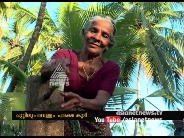 Water shortage in Veliyancode , natives in crisis