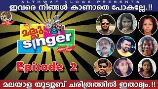 Mallu Singer | Ep - 2 | Althwaf Vlogs