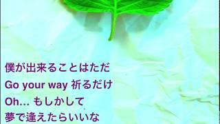 2017年にリリースされた桑田佳祐ソロアルバム「がらくた」より「オアシ...