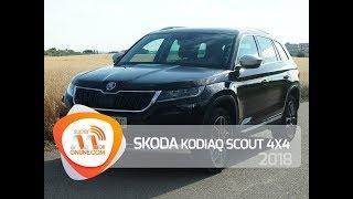 Skoda Kodiaq Scout 4x4 2018 / Al volante / Prueba dinámica / Review / Supermotoronline.com