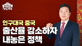 디디추싱 사태 나비효과?! 중국 증시를 흔들고 있는 규제 총정리