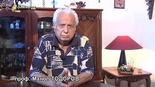 ФИЛМ - Откровения - Манол Тодоров