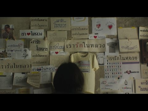 """Follow The Father"" (Official HD) : ไทยประกันชีวิต Thai Life Insurance"