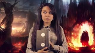 Книжный обзор. Адвокат Дьявола- мистический триллер
