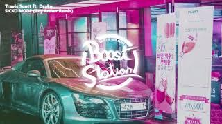Travis Scott - SICKO MODE ft. Drake (Guy Arthur Remix) (Bass Boosted)