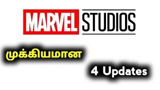 Marvel Studios Important 4 Updates in Tamil